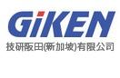 Giken Sakata (S) Limited